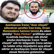 Muslih TV - Gəncə təxribatçılarından biri trol Orxan... | Facebook